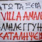 170113-grecia4