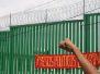 Junio 7 Tokin en el Penal de Santiaguito
