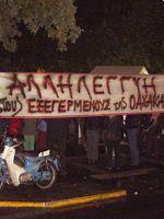 GRECIA-dsc05646
